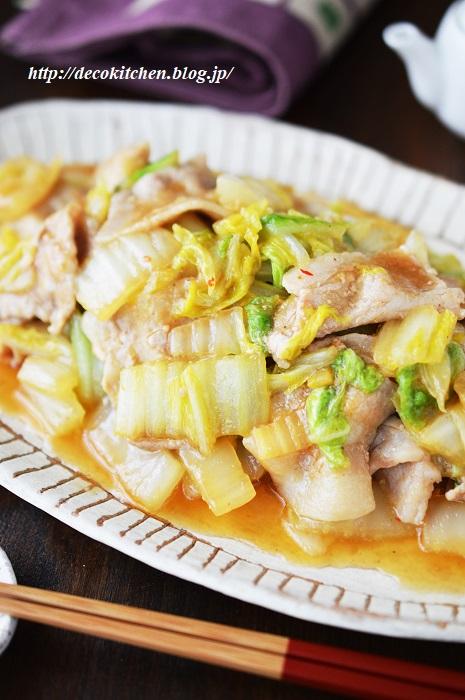 味噌炒め3