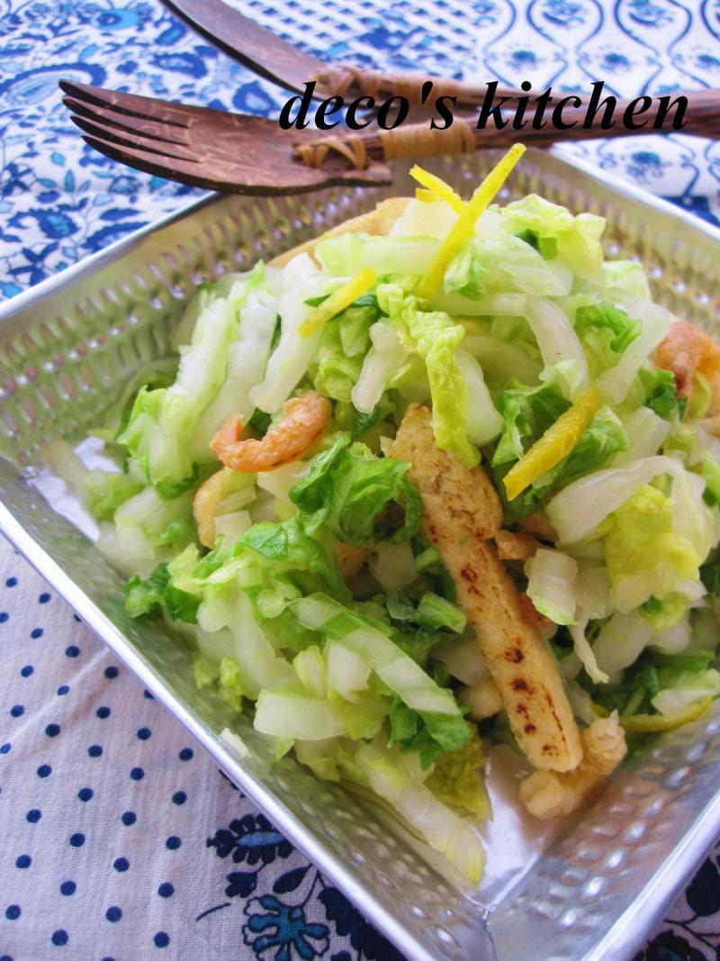 decoの小さな台所。-柚子と白菜と干し海老のサラダ2