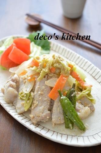 塩麹豚の漬け焼き丼2
