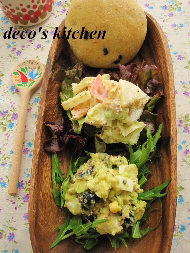 decoの小さな台所。-黒豆カマンのまったりアボカドサラダ1