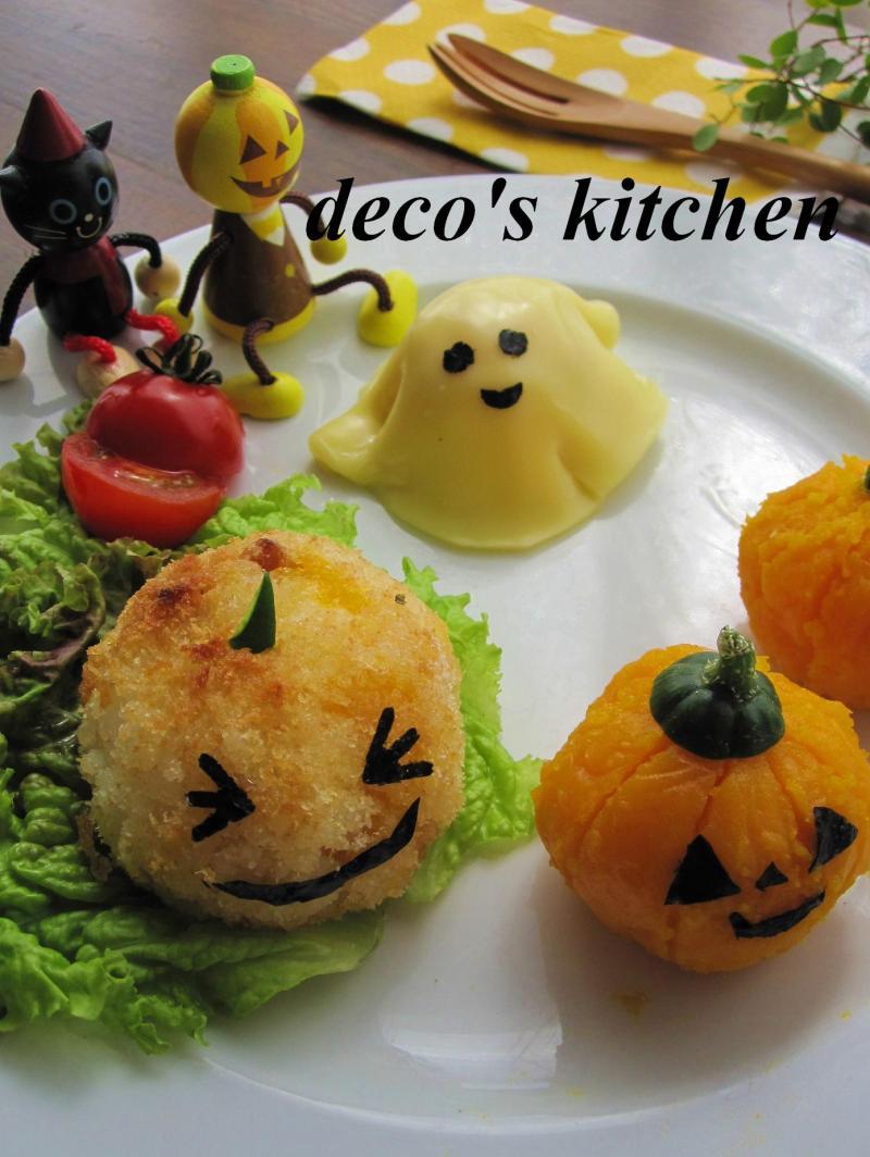 decoの小さな台所。-ハロウィン散らし寿司プレート2