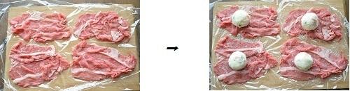 肉巻き工程10