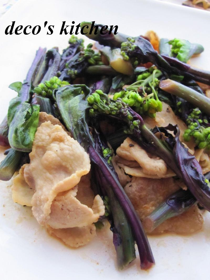 decoの小さな台所。-紅菜苔と豚肉のエスニック風炒め4