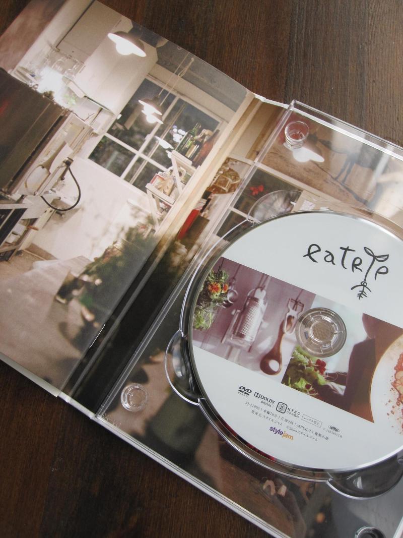 decoの小さな台所。-eatrip2