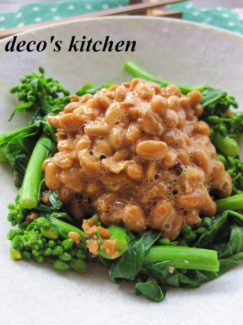 decoの小さな台所。-菜の花納豆5