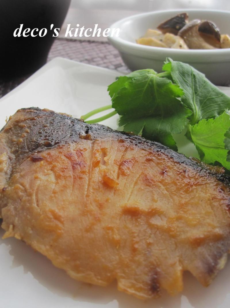 decoの小さな台所。-apolomamaちゃんのブリの生姜柚子味噌漬け