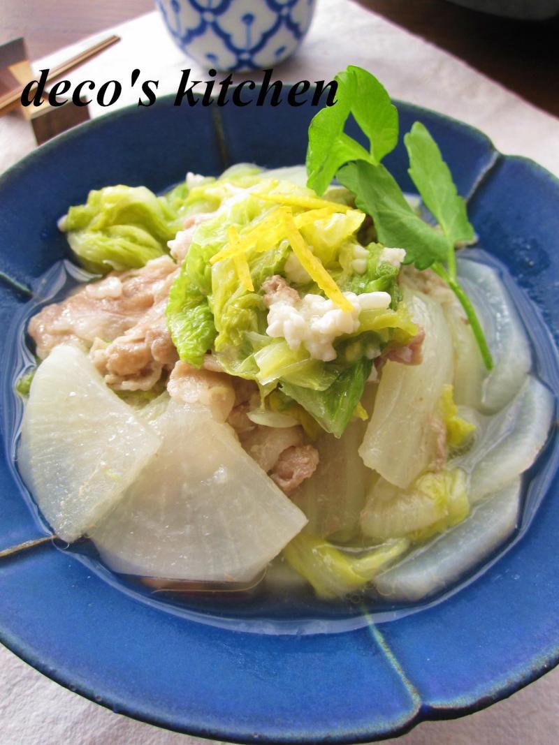 豚肉と大根と白菜の塩麹蒸し煮2