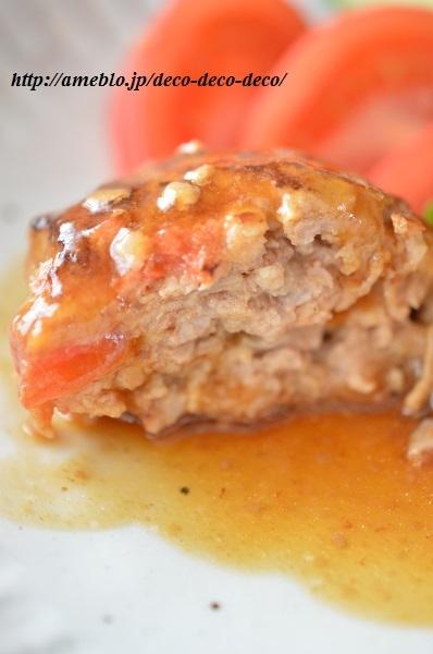 トマトハンバーグ10