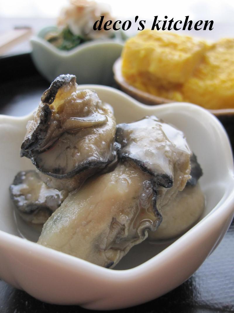 decoの小さな台所。-牡蠣のオイル漬けの小鉢