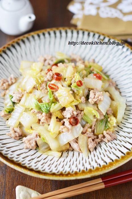 白菜炒め9