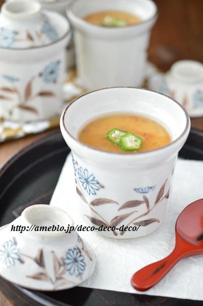 梅あん茶碗蒸し9