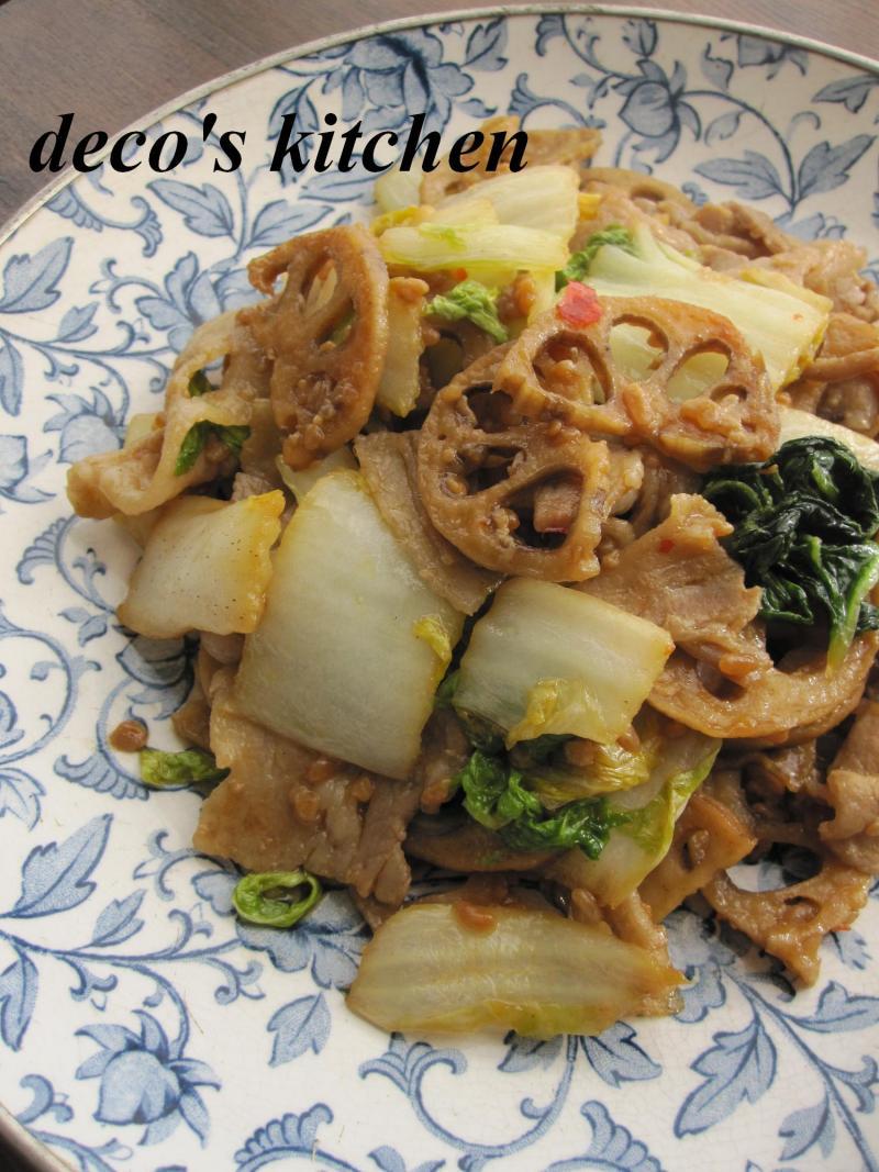 decoの小さな台所。-干し白菜と蓮根の醤油麹炒め5