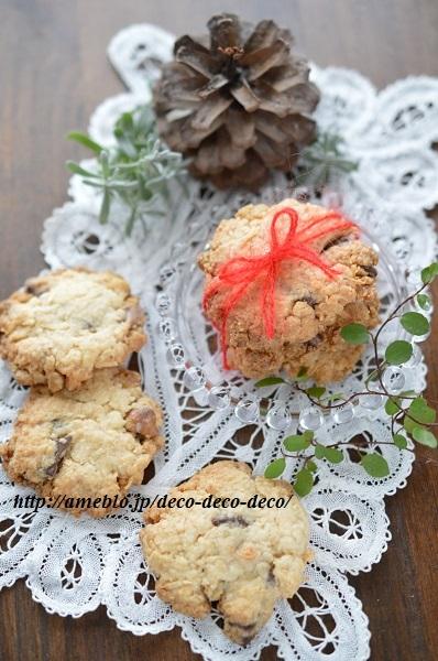 ココナッツチョコクッキー3