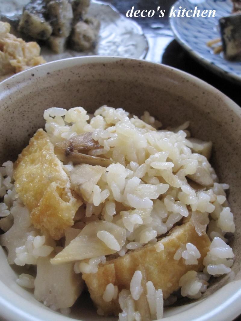 decoの小さな台所。-decoちゃん定食~焼きお揚げと焼き野菜のまぜご飯