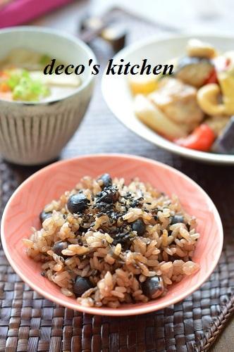 炒り黒豆ご飯2