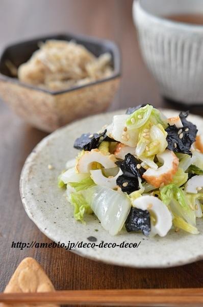 白菜ナムル6