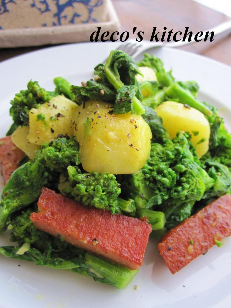 decoの小さな台所。-スパムと菜の花の炒め物3