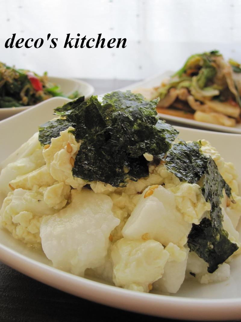 decoの小さな台所。-里芋の豚キムチ蒸しで晩御飯4