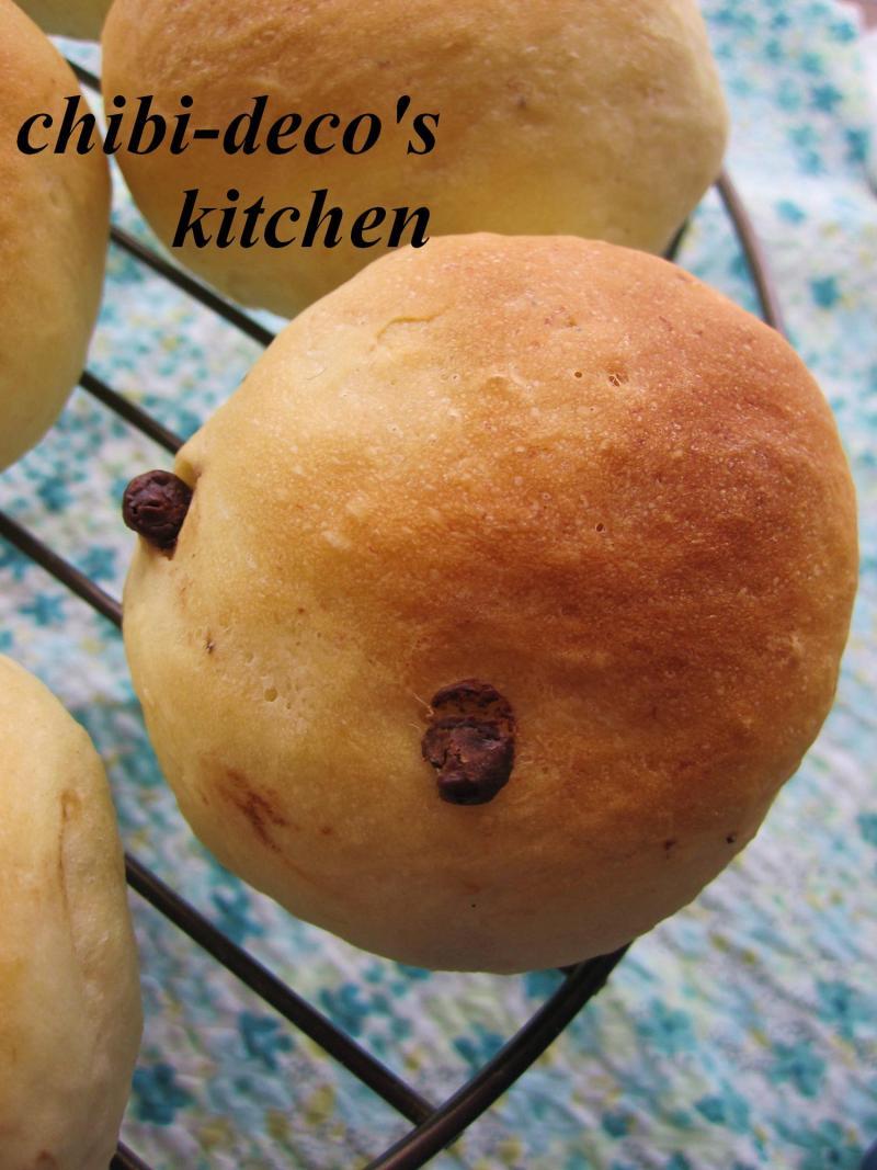 decoの小さな台所。-ちびdecoのバナナ丸パン2
