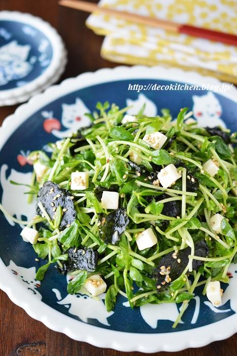豆苗サラダ1