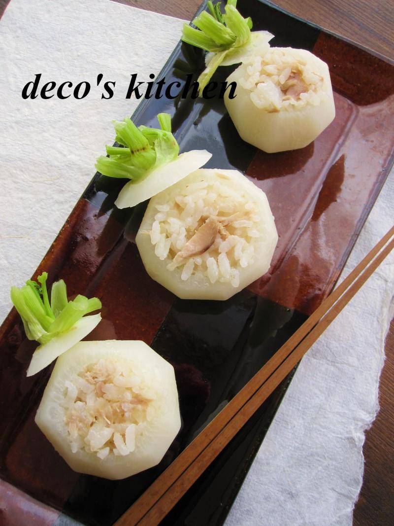 decoの小さな台所。-塩麹ツナごはん蕪カップ詰め2