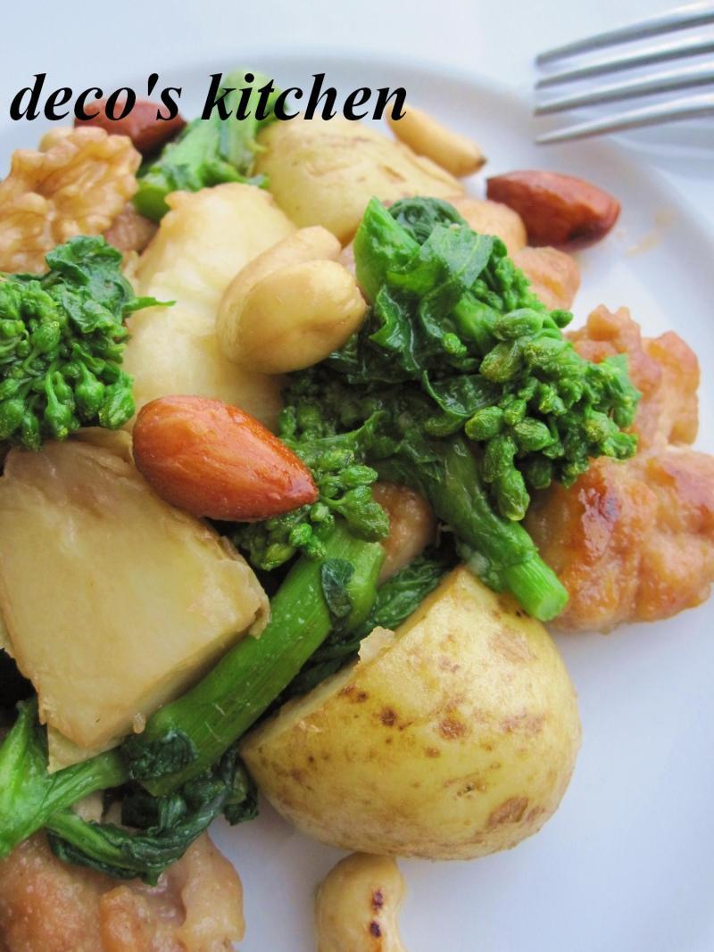 decoの小さな台所。-菜の花と新じゃがのナッツ炒め6