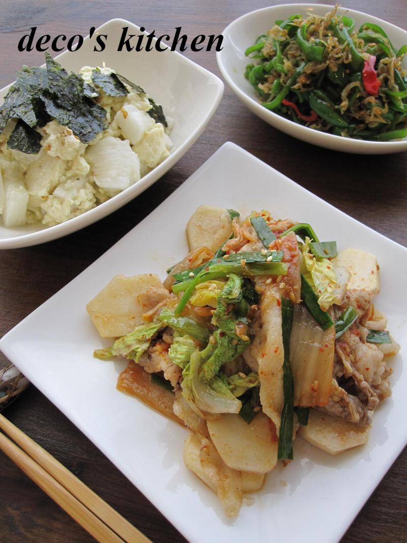 decoの小さな台所。-里芋の豚キムチ蒸しで晩御飯1