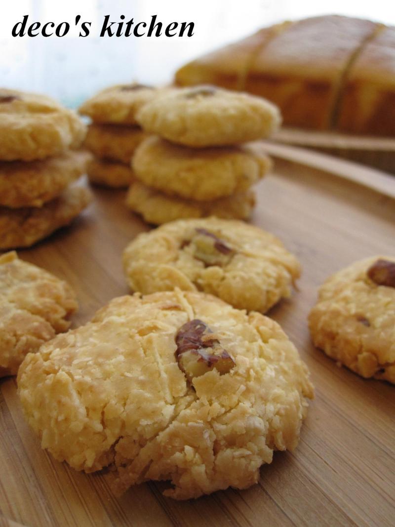 decoの小さな台所。-サクサク☆ココナッツクッキー。プレゼント1