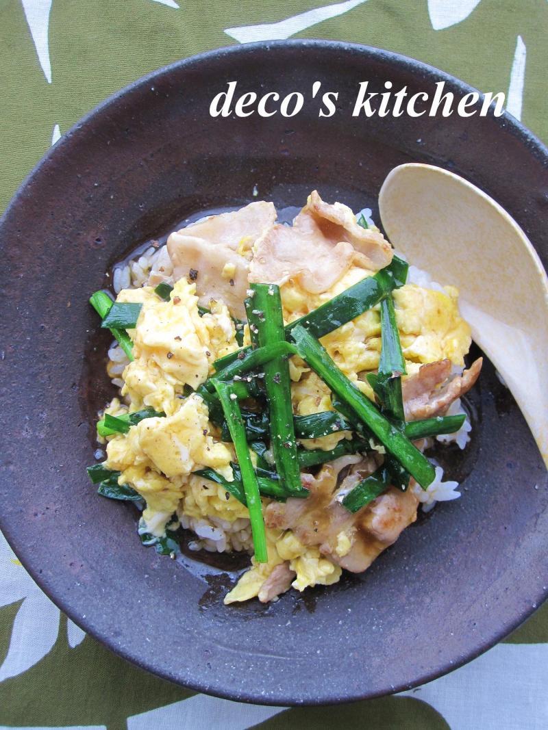 decoの小さな台所。-豚ニラ卵あんかけ1