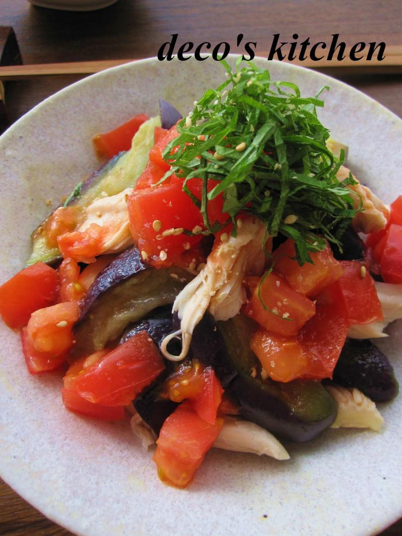 茄子とささみの黒酢かけトマ7