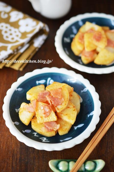 柚子胡椒炒め1