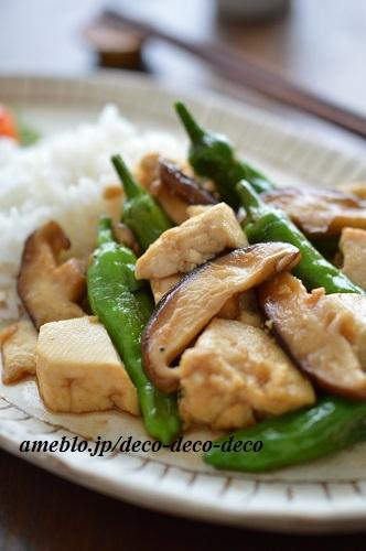 豆腐の甘辛炒め8