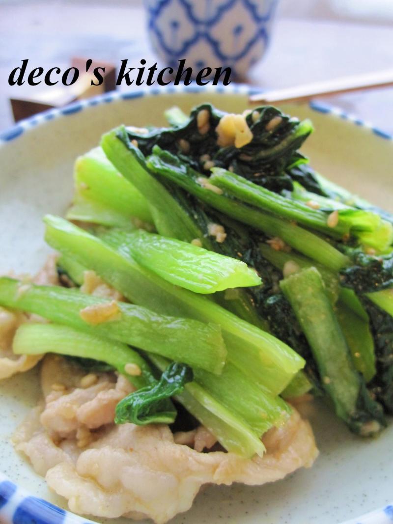 豚肉と小松菜の醤油麹3