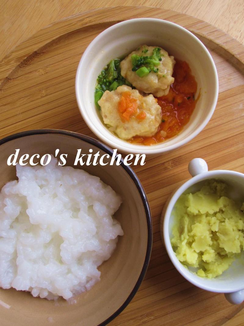 decoの小さな台所。-離乳食★豆腐とひき肉のハンバーグ1