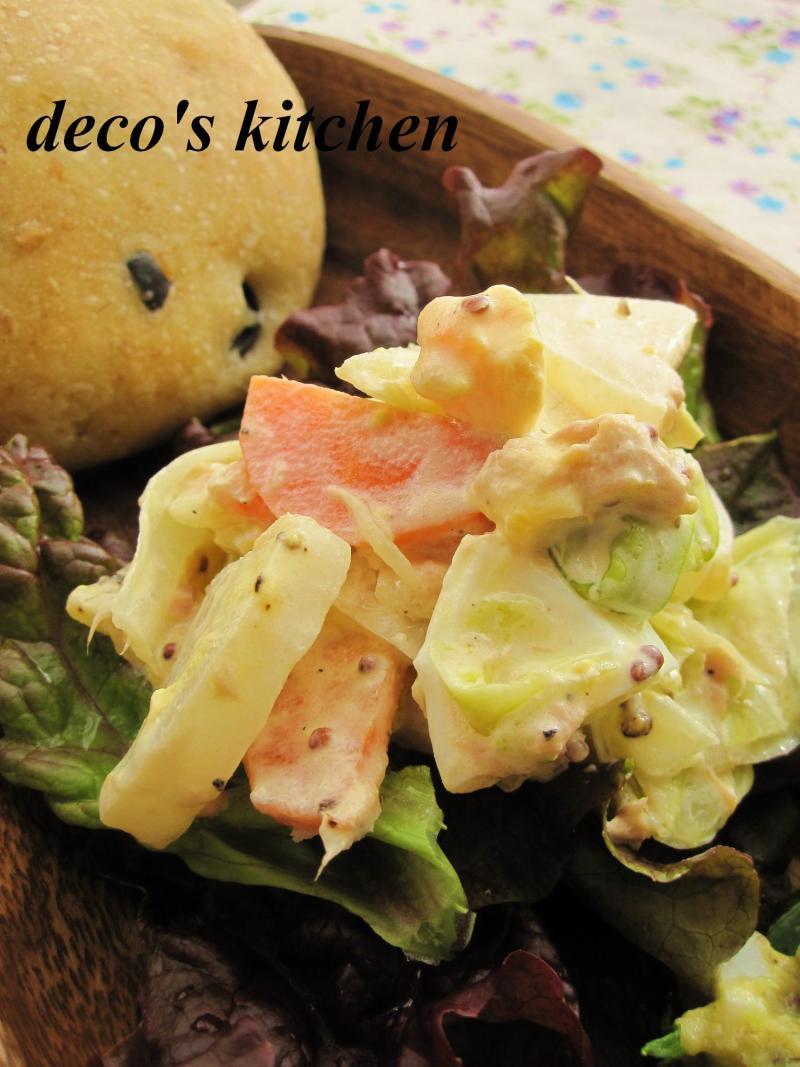 decoの小さな台所。-黒豆カマンのまったりアボカドサラダ6