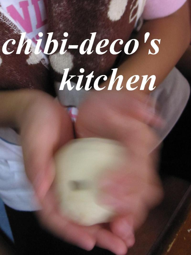 decoの小さな台所。-バナナパン工程8