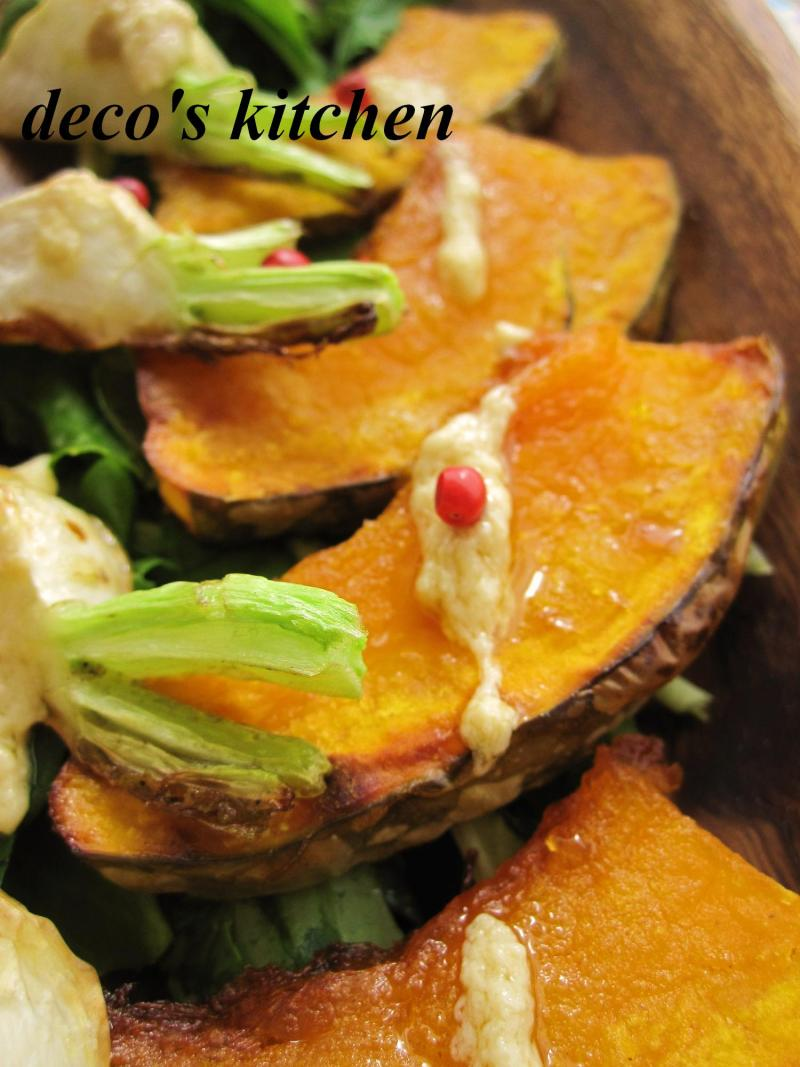 decoの小さな台所。-干し野菜のグリル腐乳ソース4