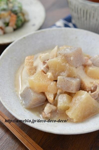 豚バラ大根煮1