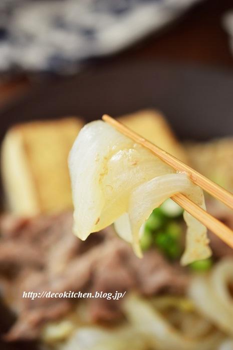 肉豆腐15