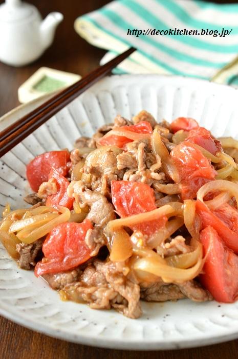牛肉炒め4