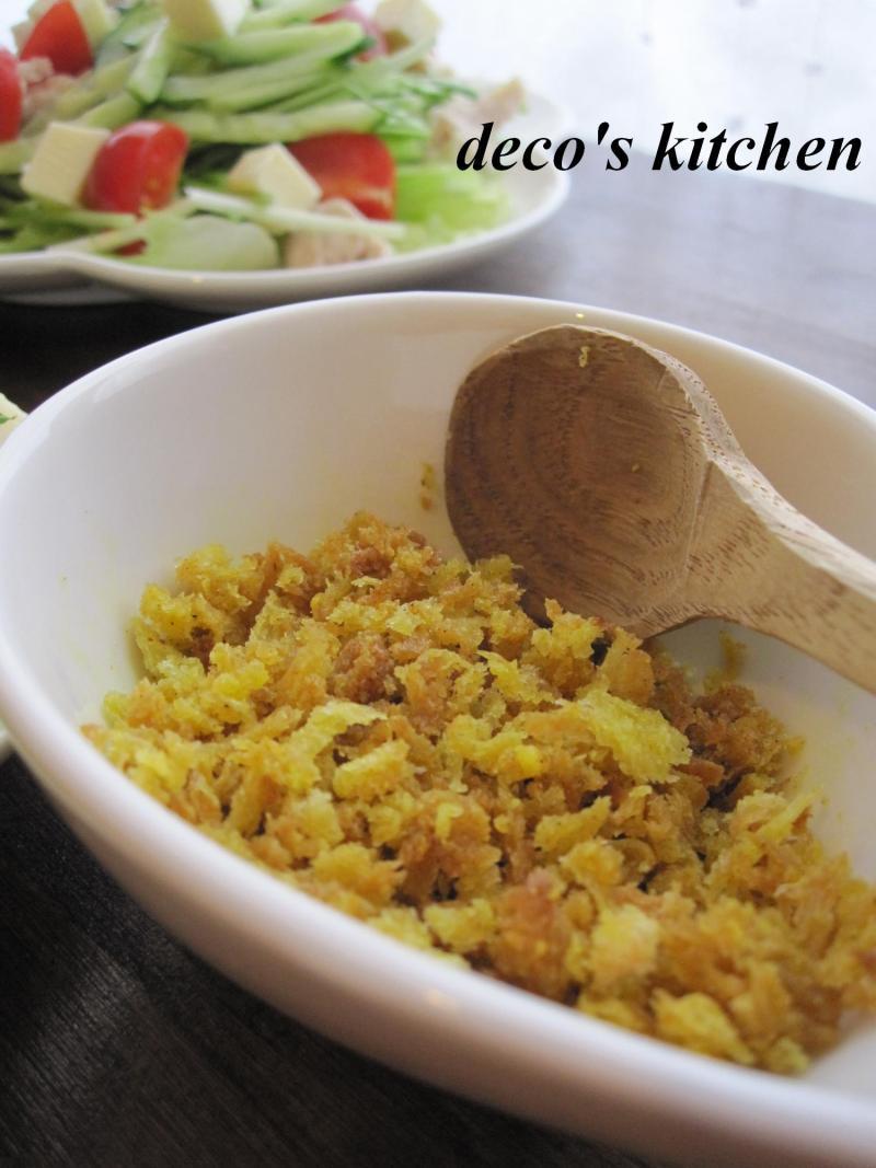 decoの小さな台所。-カレー塩のカリカリサラダ5