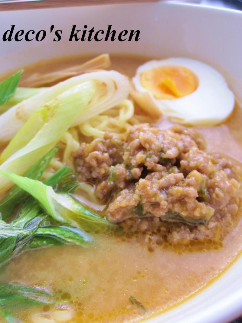 タバスコ肉味噌6