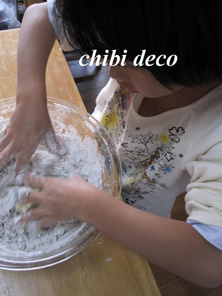decoの小さな台所。-クッキー作るの巻き3