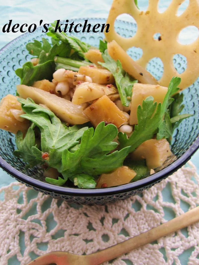 decoの小さな台所。-春菊とごぼれんこんのサラダ3