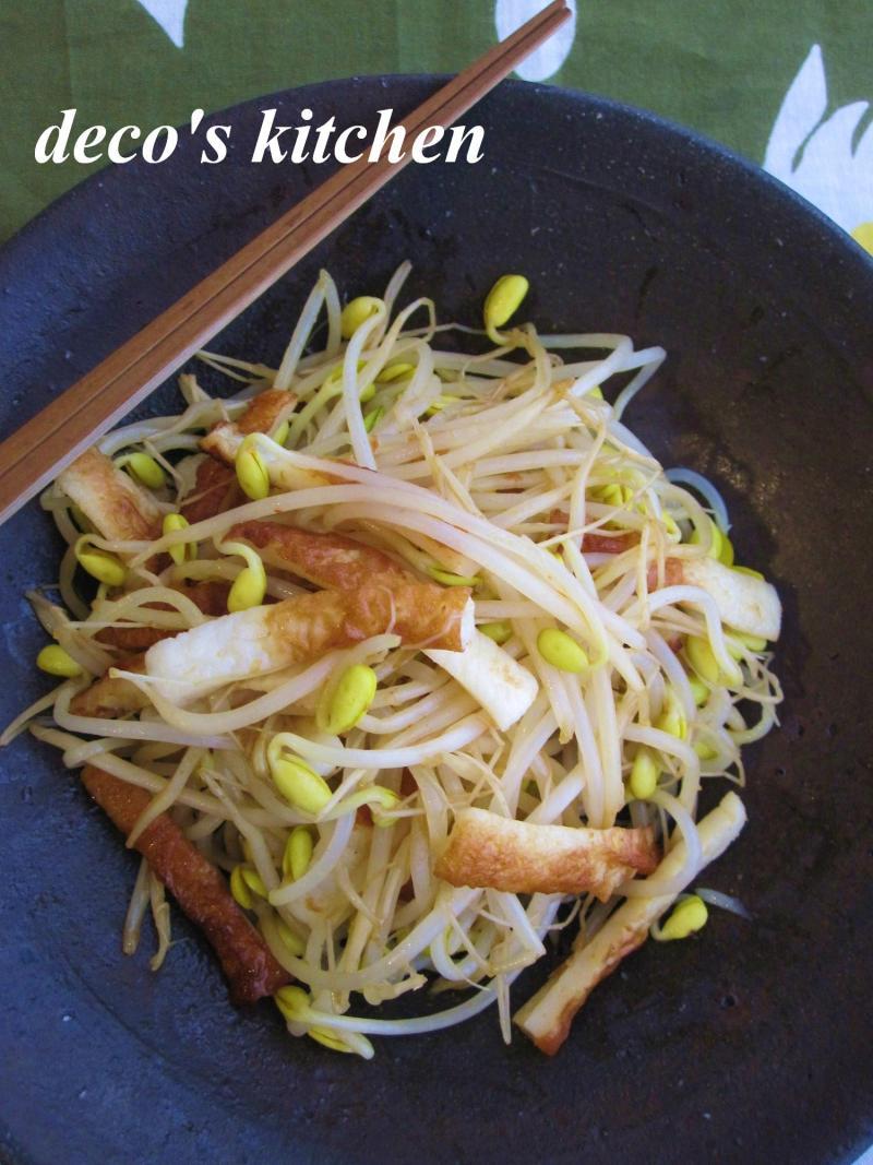 decoの小さな台所。-豆もやしとちくわのピリ辛炒め1