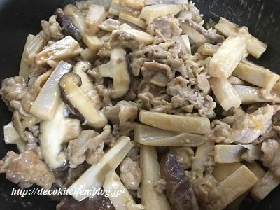 辛子マヨ醤油工程7