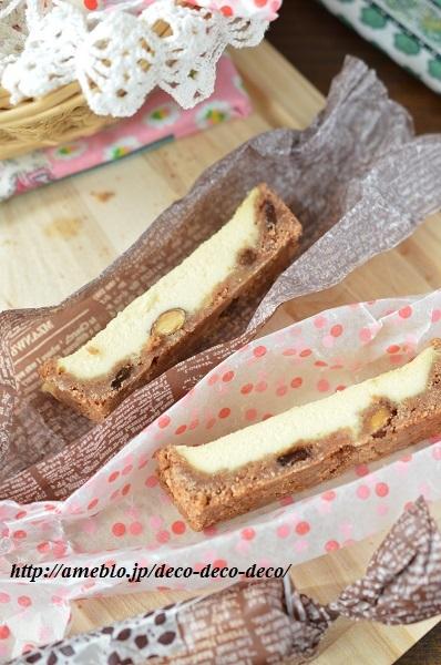 チョコチーズケーキ4