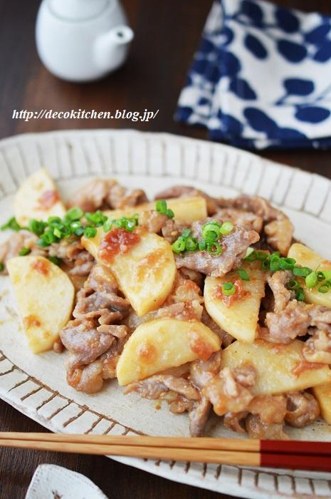 梅味噌炒め2