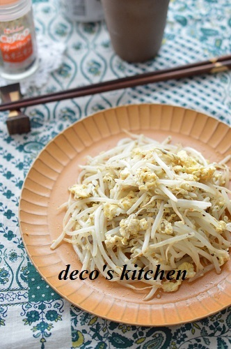 卵ともやしの炒め物6