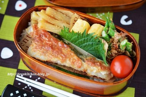 梅味噌焼き弁当6